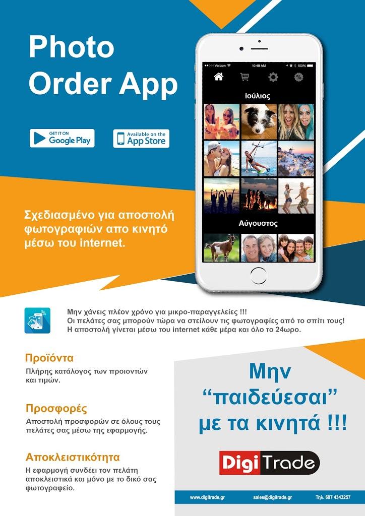 Photo Order – online ordering app